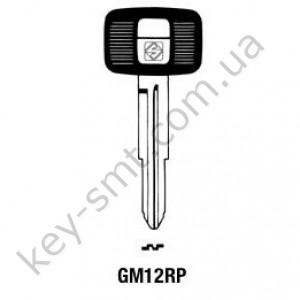 GM12RP /Silca/ латунь