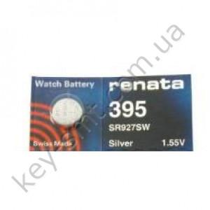 395 Renata батарейка (оксид серебра 1.55V)(9.5x2.7mm) (55mAh)