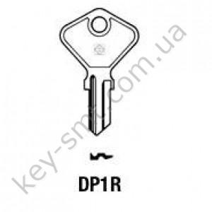 DP1R /Silca/ латунь
