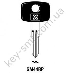 GM44RP /Silca/ латунь