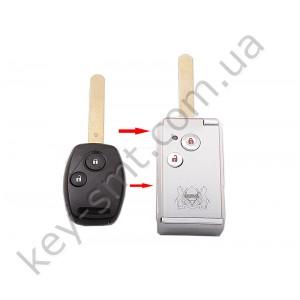 Корпус выкидного ключа Honda Pilot, Civic и другие, 2+1 кнопки, лезвие HON66, под переделку, белый /D
