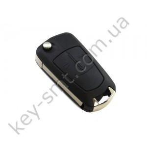 Корпус выкидного ключа Opel 2 кнопки, лезвие HU100 /D /СУПЕР КАЧЕСТВО С ЛОГОТИПОМ !